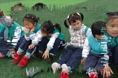 勐勐幼儿园中一班冬游