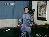 武当太极剑教程5