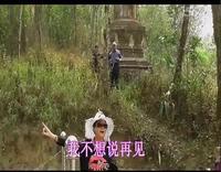 2013.04我们一连战友重返西双版纳东风疆峰下集...