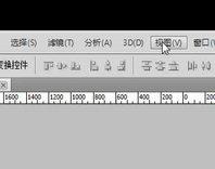 12.13.金都恋老师【月满西楼】