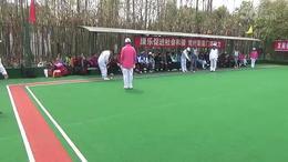 四川省第30届老年门球赛8进4·四川筠连—成都市