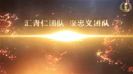 龙业农信人惠农天下崛起中国!