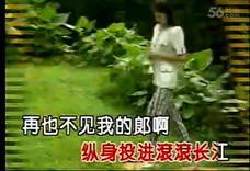 经典老歌MTV合集 09