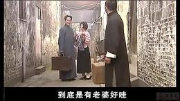 8集越剧电视剧【毛泽东与杨开慧】 第2集 舒锦霞 王霙