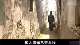 8集越剧电视剧【毛泽东与杨开慧】 第3集 舒锦霞 王霙