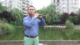 山歌好比春江水 笛子独奏 琴台乐坊