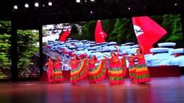 北京代表团慰问长汀老区演出(节选)