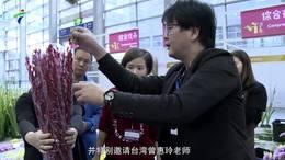 天元莎莎平台展会花艺设计闪耀2019深圳迎春花市广东电视台