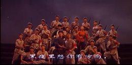 《红军战士想念毛泽东》
