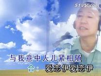 缺女【女儿情】老兵  2