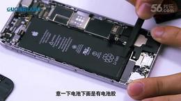「果粉堂」iPhone6苹果6p更换电池拆机教程