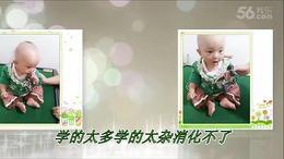 黄雨格童年相册写真