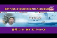 《前赤壁赋》 作者 苏轼 朗诵 于晓鹏 西克制作