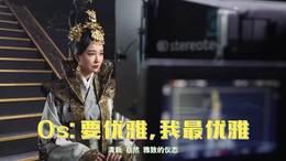 """《龙牌之谜》""""不一样的公主""""  姚星彤PK马丽8.16胜负揭晓"""
