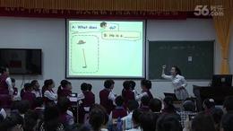 陈晓晓(临高县调楼镇抱才小学)老师公开课