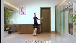 182安徽池州舞之美广场舞-自在美 编舞:王梅 ...