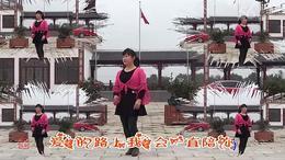 我只想和你在一起 枝江市顾家店镇青龙山广场舞杨士香 红喜数码传