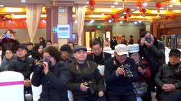 庐江县摄影界2019迎新大联欢摄影讲座