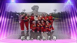 姐妹花格格广场舞队-好乐DAY