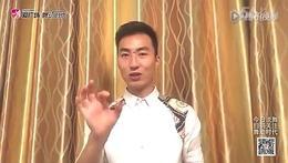 饶子龙老师《今日说舞》第七期
