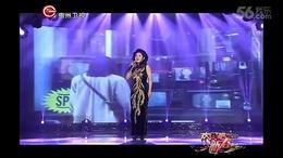王静参加贵州卫视欢笑吧新春演唱邓丽君腾格尔费玉清名曲