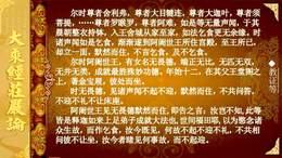 《大乘经庄严论》 39