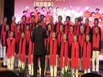 大合唱[[堂堂正正一辈子]]等海宁市退教协会歌咏组