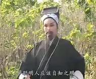 越剧:【武大郎追妻】