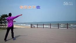 青岛爷姑健身广场舞 爱发呆