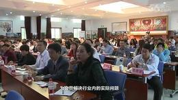 京视网文创会宣传片