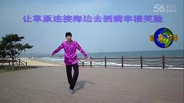 青岛爷姑健身广场舞 祝福歌