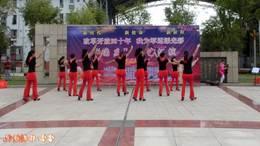 石化社区国庆文艺汇演 《排舞串烧》