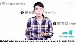 6.舌颤音第二集——唱歌技巧与发声方法 舌颤发声