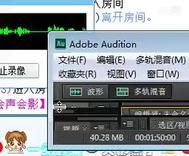 天一老师音频CS6安装及声卡连线设置