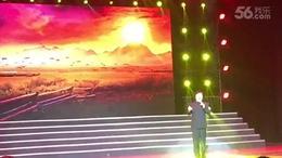 马伟营在传统文化春晚上演唱《父爱如山》20160127全国政协礼堂...