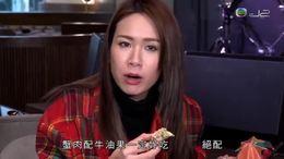 揾食饭团 20190311