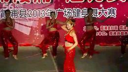 霞浦2013 三八排舞比赛 金蛇狂舞一等奖