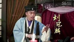 《欢喜密探》首曝片花 包贝尔贾玲成欢喜冤家