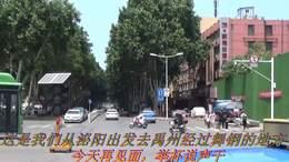 禹州、灵宝之旅