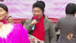 郑州第十一届海棠文化节 邓秋香演唱 歌曲《我们的中国梦》