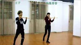 凤凰香香王子拐杖舞—我是男人(正面)