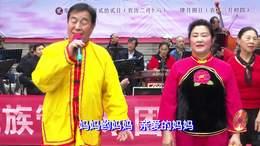 郑州第十一届海棠文化节 巴志强丁文香演唱  最美的歌献给妈妈