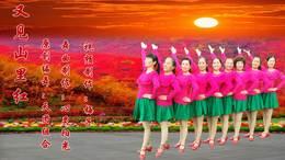 刘荣全国明星队凉都梅子队《又见山里红》