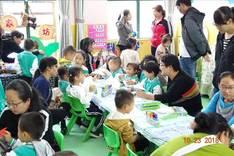 勐勐幼儿园中一班