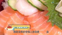 揾食饭团 20190325