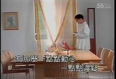 经典老歌MTV合集 02