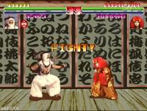 Arcade Oedo Fight (Blood Warrior) (JPN)