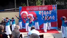 白云广场舞