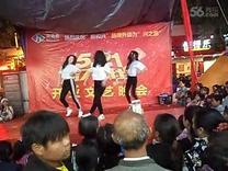 参加新之惠开业庆典舞蹈