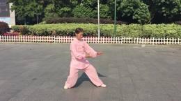 观音拳。 演练陈庆琳